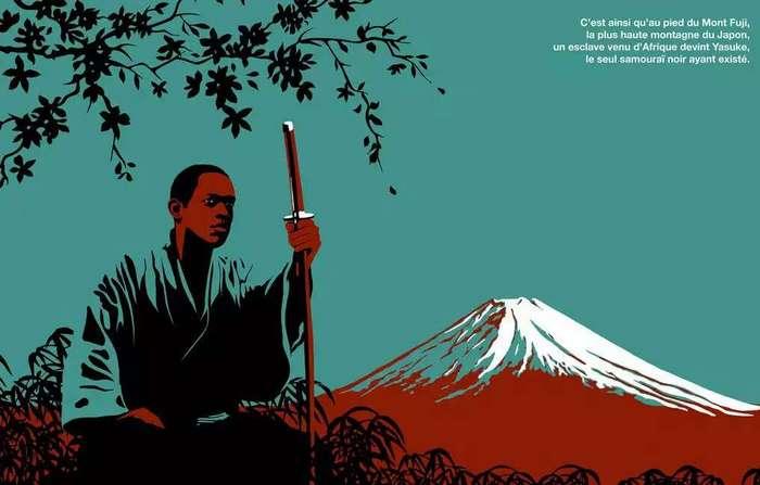 Чорношкірий самурай