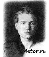 Щоденник Льови Федотова