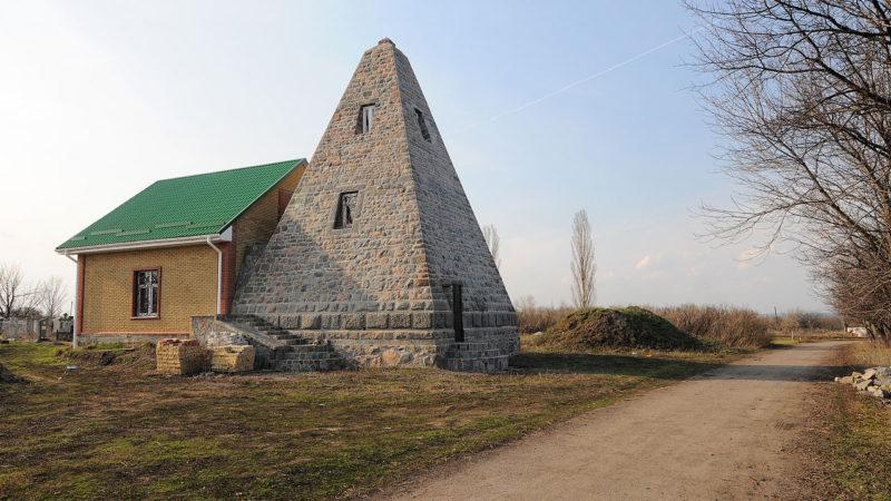 Єгипетська піраміда в с.Комендантівка