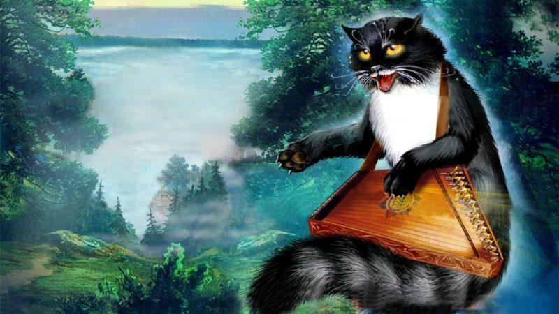 Кіт – супутник Велеса