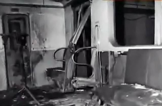 Теракт у московському метро в 1977 році