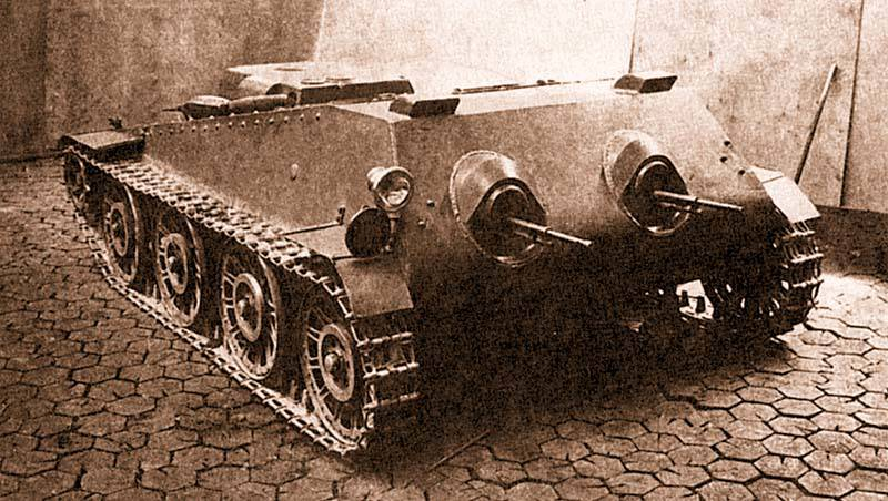 танкетка «Об'єкт 217»
