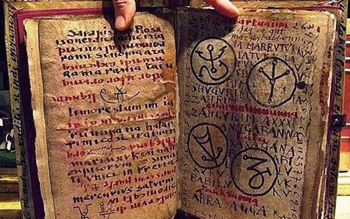 «Чорні книги» Середньовіччя