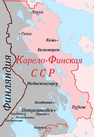Радянсько-фінська війна 1941 – 1944 років