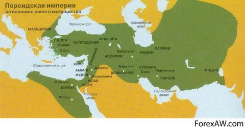 Мідійська та Ахеменідська імперії