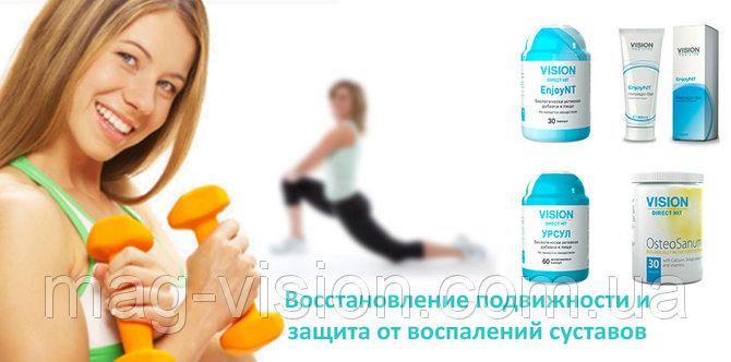 Відновлення рухливості суглобів
