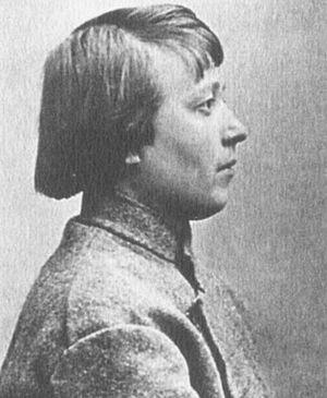 Отаманша Маруся Никифорова