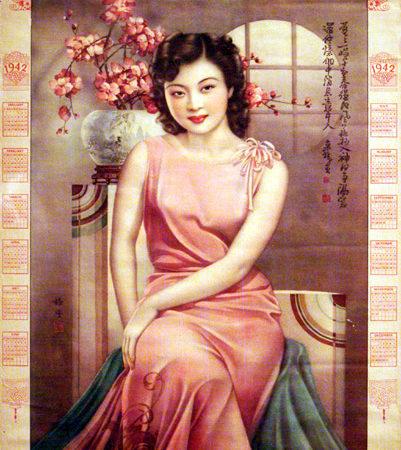 Мадам-адмірал Чжен Ши