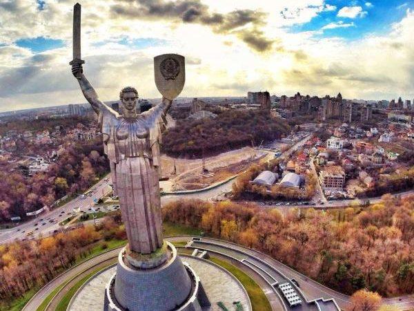 Меморіал «Родина — мать». Київ