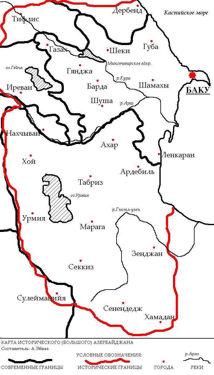 Хазарська республіка