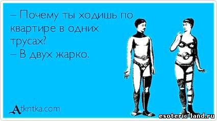 Матюкайтесь українською