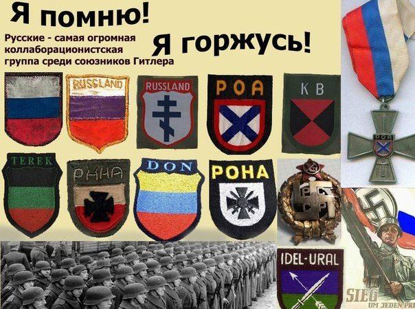 15-й козачий кавалерійський корпус СС