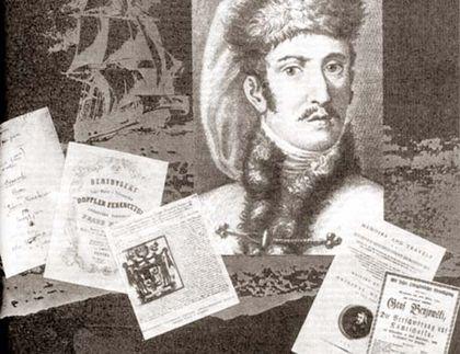 Сибірський каторжанин – король Мадагаскару