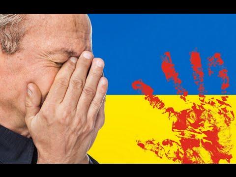 Інопланетяни в Україні