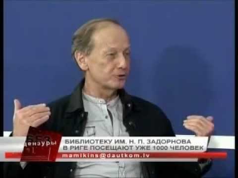 Происхождение русского мата.