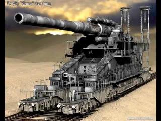 Дора – найбільша гармата світу