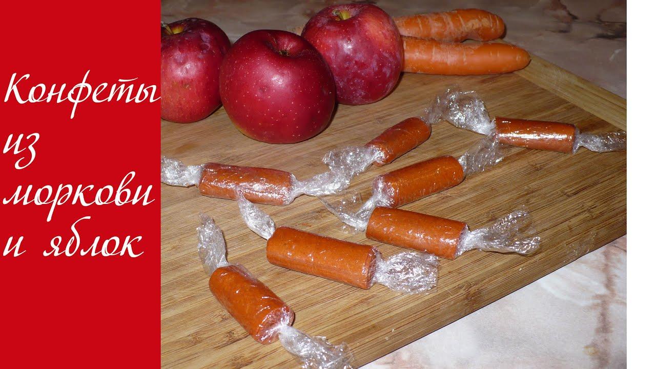 Цукерки з моркви