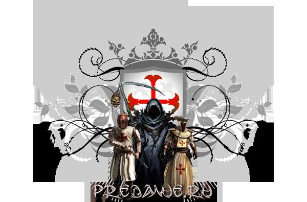 Орден Тамплієрів