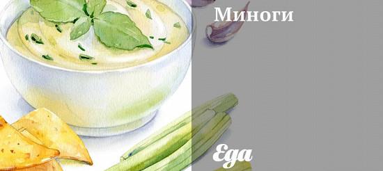 Міноги – рецепт