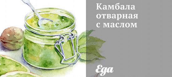 Камбала відварна з маслом – рецепт