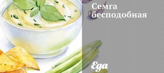Сьомга незрівнянна – рецепт